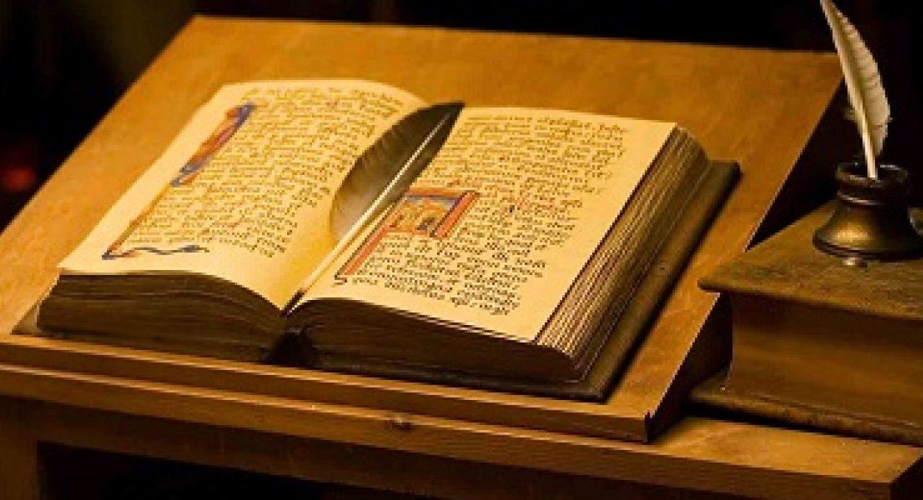 BIBLE – ADVENTURE – KALANI